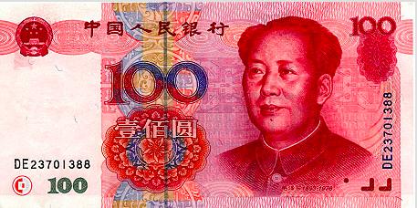 chinese-yuan-image